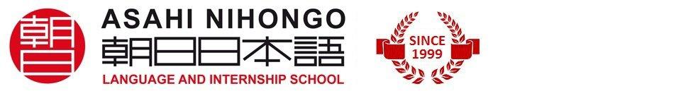 Asahi Nihongo - Rewarding internship programs and Japanese language courses.